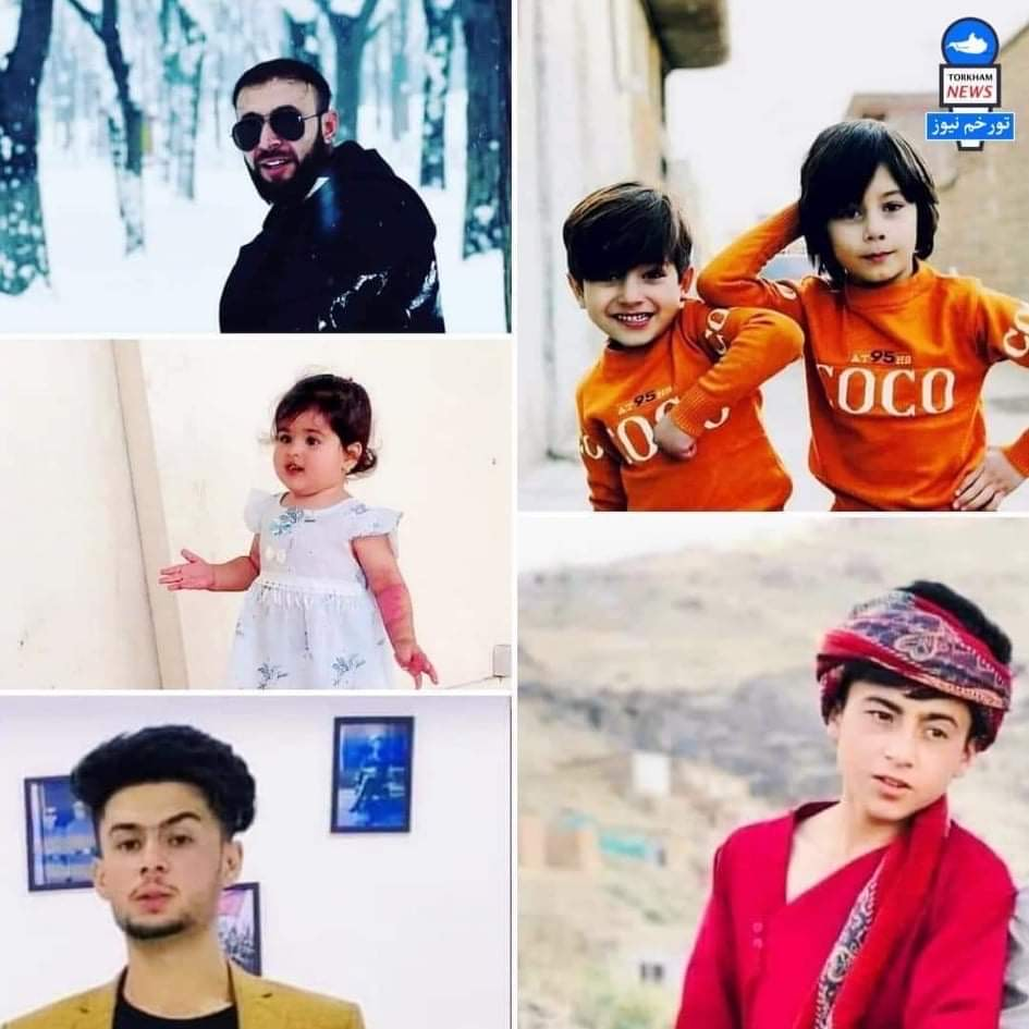 Some members of the Ahmadi family killed by a US drone strike